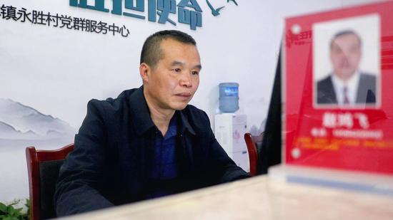 """习酒公司驻村""""第一书记""""赵鸿飞"""