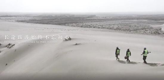 微电影《韶光•筑梦人》