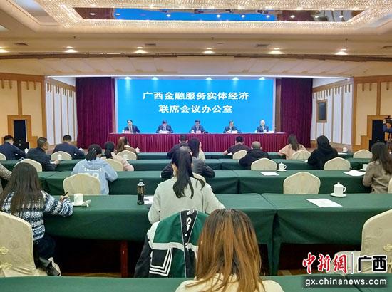 """广西推出""""桂惠贷""""支持经济高质量发展"""
