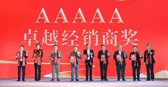 钟方达为获AAAAA卓越经销商颁奖。