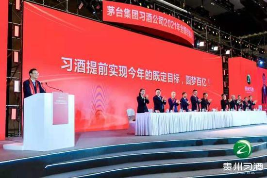 习酒公司党委书记、董事长钟方达宣布提前圆梦百亿。