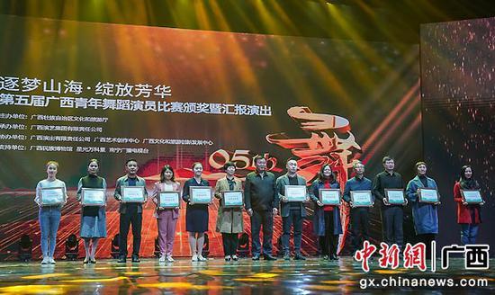 第五届广西青年舞蹈演员比赛落幕