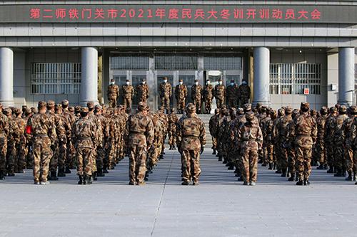 严寒砺血性 冬日练兵忙——第二师三十三团民兵训练基地见闻