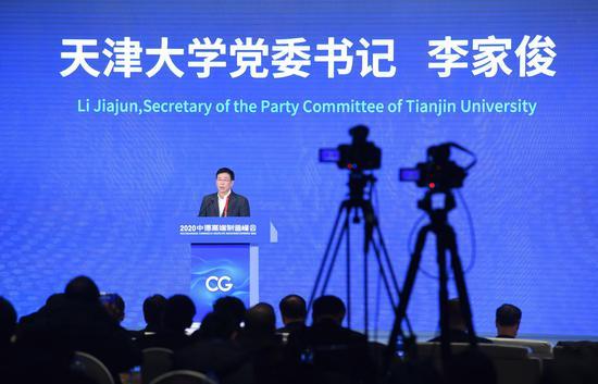 天津大学党委书记李家俊在致辞。  王刚 摄
