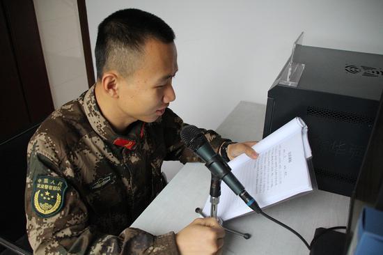 警营小广播。 温州武警供图