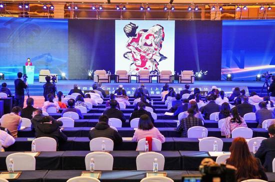 """第四届""""CHINA·聚星""""陶瓷艺术设计大展在浙"""