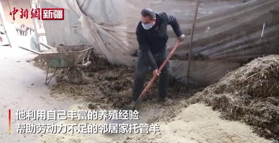 """新疆喀什熱心""""托管""""助力村民脫貧增收"""