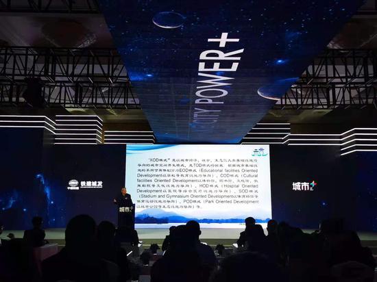 杭州城市学研究理事会理事长王国平做了《XOD+PPP+EPC:未来城市开发模式》的主题分享。 胡亦心 摄