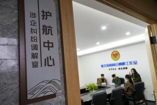 在瓯北商会的劳动纠纷调解室,正在做调解工作的商会人员与企业主们。 主办方 供图