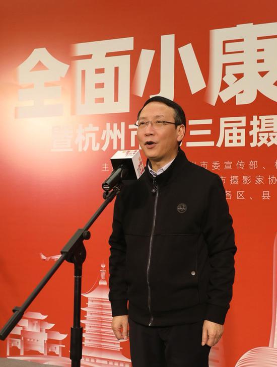 中共杭州市委宣传部副部长应雪林宣布展览开幕。主办方供图
