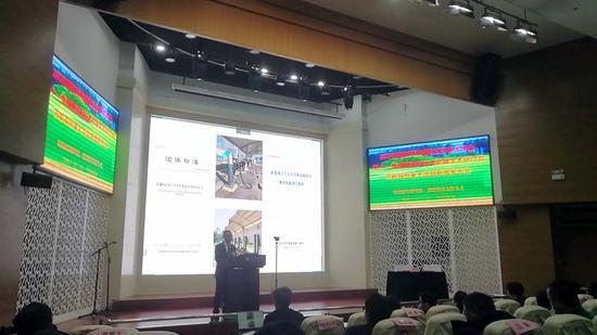 《新疆新能源汽车充电基础设施建设(团体)规范》发布