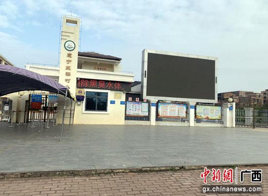南宁邕宁区多渠道宣传黑臭水体治理工作