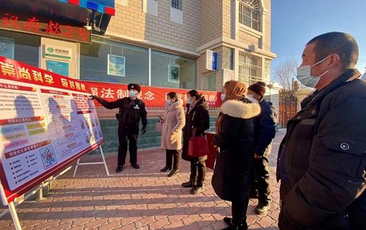 新疆阿布都拉边境派出所开展反邪教宣传活动
