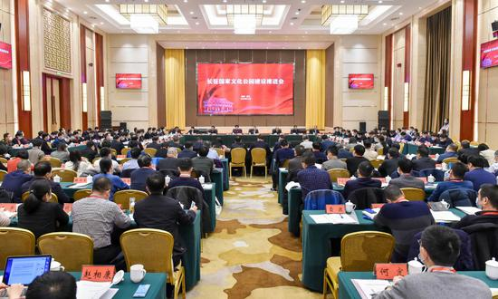 12月23日至24日,长征国家文化公园建设推进会在遵义市召开。图为会议现场。刘杨 摄