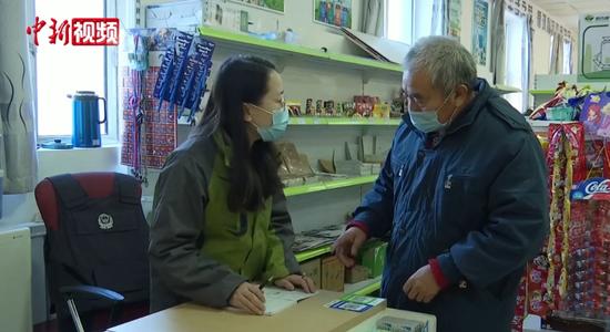 新疆:云端收废品 便民利业保生态