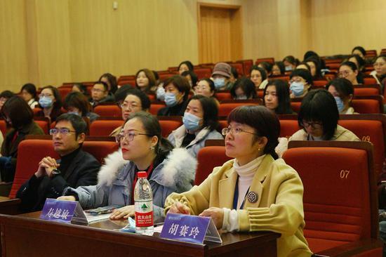 会议现场 学校提供