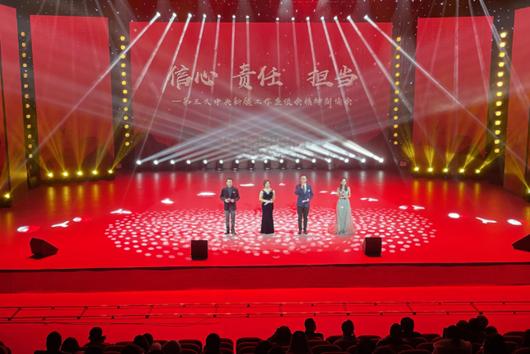 浙江省援疆指挥部联合阿克苏举办第三次中央新疆工作座谈会精神朗诵会
