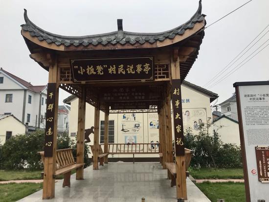 """""""小板凳""""村民说事亭  李典 摄"""