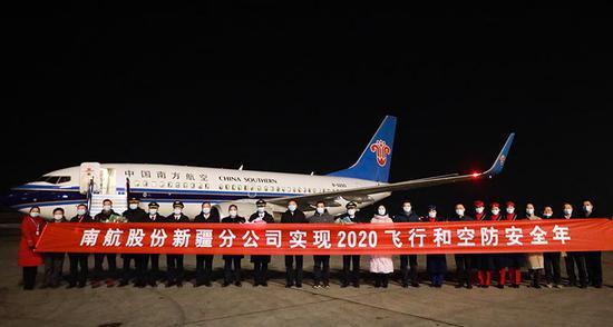 12月31日晚,隨著CZ6820航班平穩降落在烏魯木齊國際機場,南航新疆分公司實現運輸飛行安全66周年,再次刷新國內航空運輸飛行安全記錄。