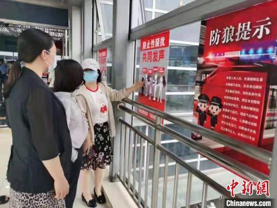 """2020年6月9日,北京市妇联在四惠交通枢纽场站开展""""不做沉默的羔羊,不做冷漠的看客""""为主题的防止性骚扰宣传活动。北京市妇联供图"""