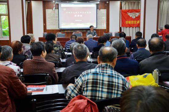 党的理论宣讲  仙居县委宣传部供图