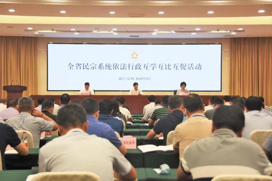 聚星官网省民宗系统依法行政互学互比活动交流会在温州举行。 温州市委统战部供图
