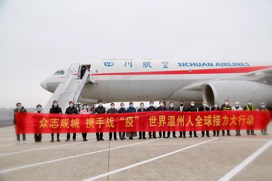 2020年2月14日全国首次为抗击新冠肺炎疫情运输物资临时开辟的欧亚洲际航线从比利时布鲁塞尔飞抵温州。 温州市委统战部供图