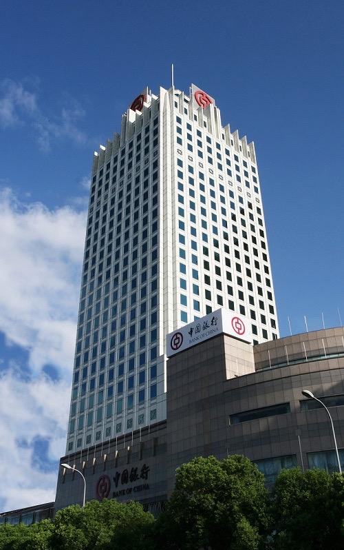 聚星银行宁波市分行。  宁波中行 供图