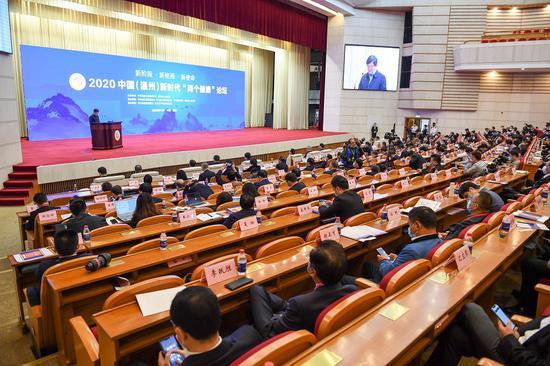 """2020聚星(温州)新时代""""两个健康""""论坛。 温州市委统战部供图"""