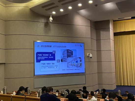 杭州市经信局以PPT形式作交流发言。黄慧 摄
