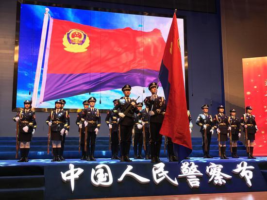 宁夏公安机关举行首个中国人民警察节庆祝活动