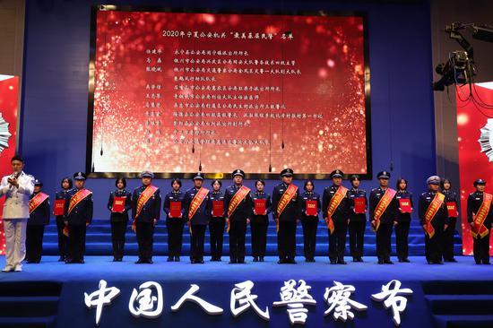 警察节庆祝活动立功受奖集体和个人代表名单
