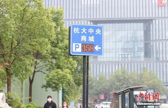 """为让车主停车省心、放心,聚星官网杭州依托城市大脑平台创新""""抬头见泊位""""模式。汪旭莹 摄"""