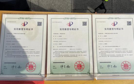 多款装置的专利证书。苏礼昊 摄