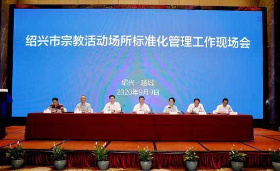 绍兴市宗教工作领导小组在越城区召开现场会,推广宗教活动场所标准化管理工作。 绍兴市委统战部供图