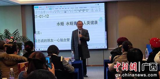 中国水蛭与健康应用学术带头人徐振朝教授作专题演讲。罗先彬 摄
