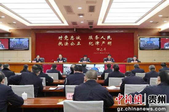 贵州:加强新时代公安派出所工作