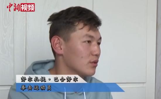 村里走出的全国冠军 新疆小伙的拳击梦
