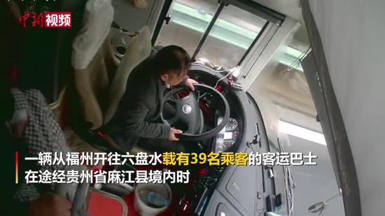 大巴司机驾驶途中遭一男子锤击头部 忍痛坚持到停车