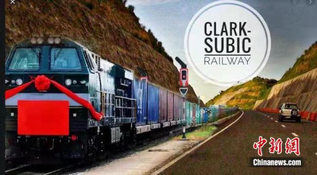 中菲政府合作苏比克—克拉克铁路项目签署商务合同