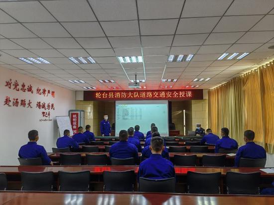 新疆轮台消防救援大队组织开展道路交通安全专题授课