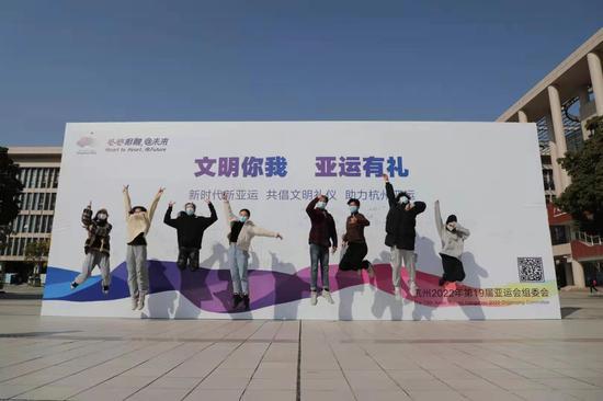 活动现场。杭州亚组委供图