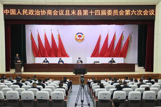 政协且末县第十四届委员会第六次会议开幕