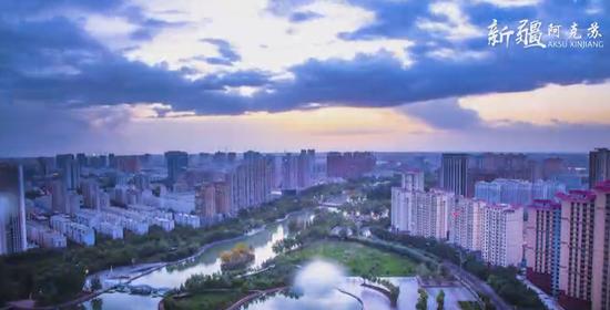 青山绿水阿克苏 适宜人类居住的城市