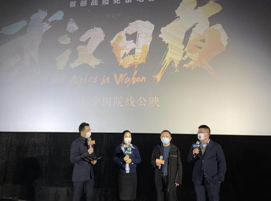 浙產抗疫紀錄電影《武漢日夜》杭州點映會現場。  李晨韻 攝