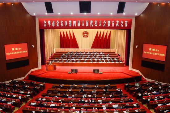金华市金东区第四届人民代表大会第五次会议开幕现场。胡赣昌 摄