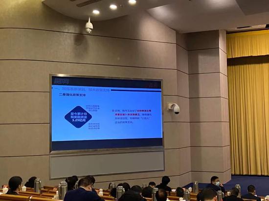 2021浙江全省经信工作会议上,宁波就相关内容作视频发言。黄慧 摄