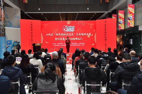 杭州上城:派送5000份年夜饭礼盒 助力留杭人员温暖过年