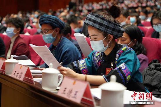 贵州省政协十二届四次会议开幕