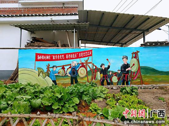 """荔浦地狮村:""""九甲""""壮乡风貌"""
